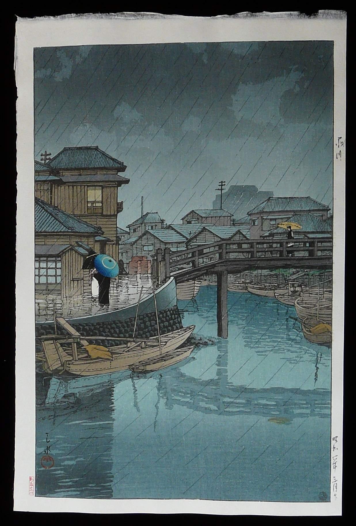 KAWASE HASUI: #P1682 RAINY SEASON AT RYOSHIMACHI, SHINAGAWA
