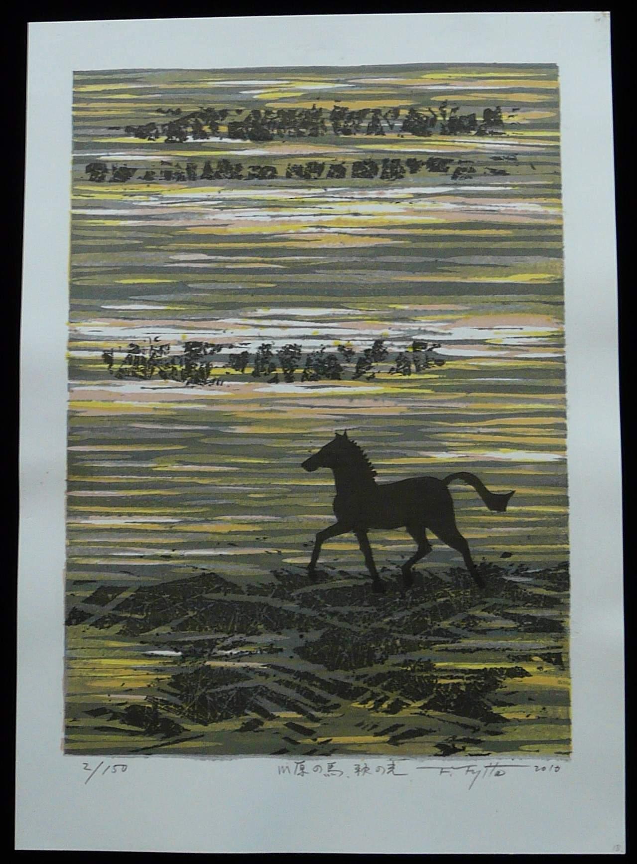 Fumio Fujita: #P2971 HORSE AT THE RIVER, LIGHT IN AUTUMN