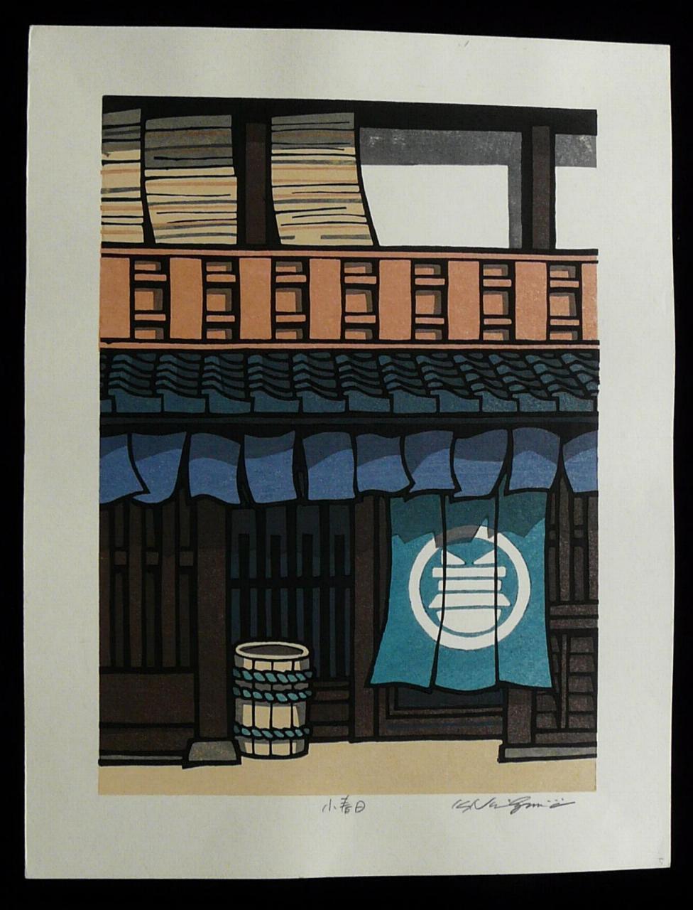 Katsuyuki Nishijima: #P3015 YOI-HI - FINE DAY