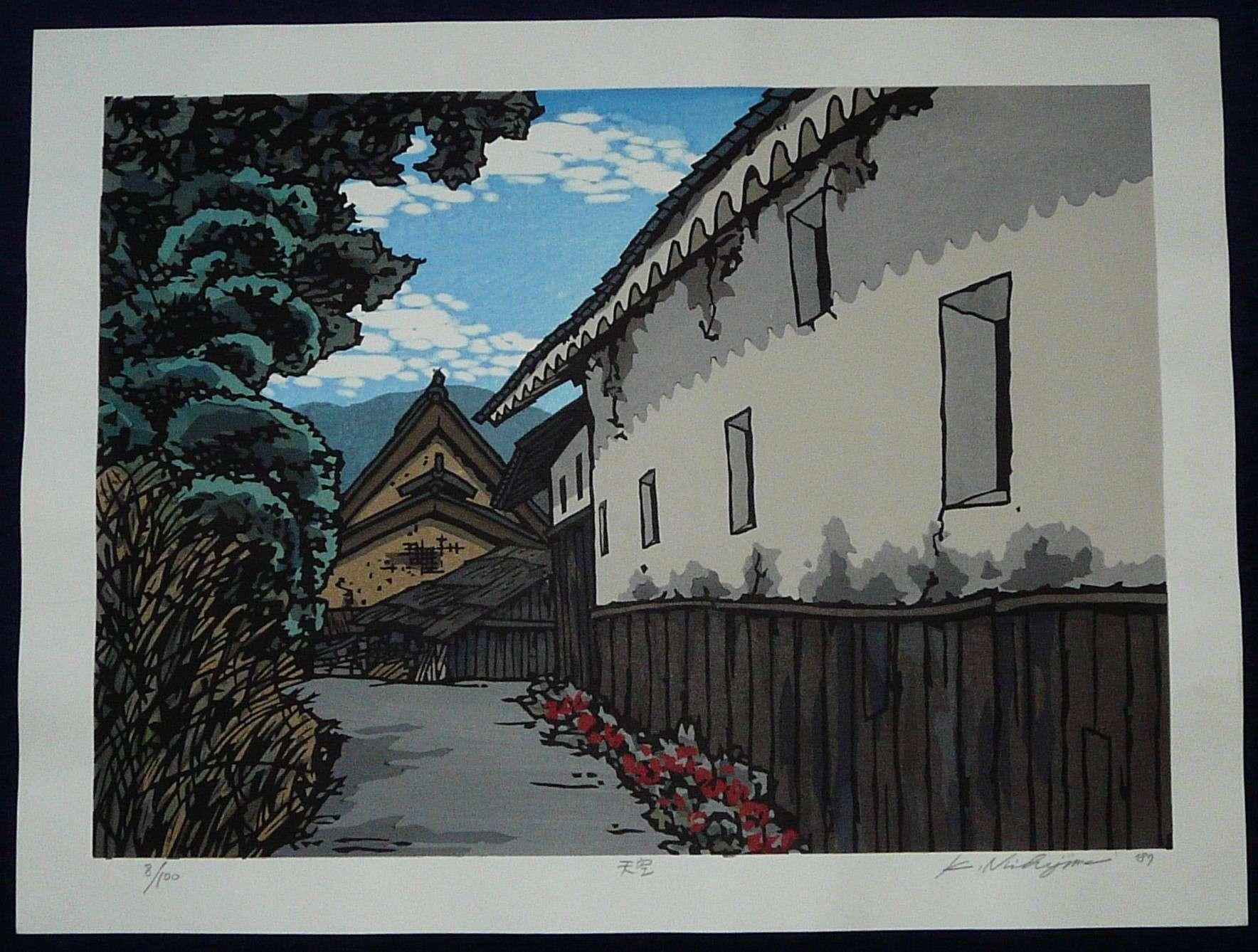 Katsuyuki Nishijima: #P3078 KYOTO LANE