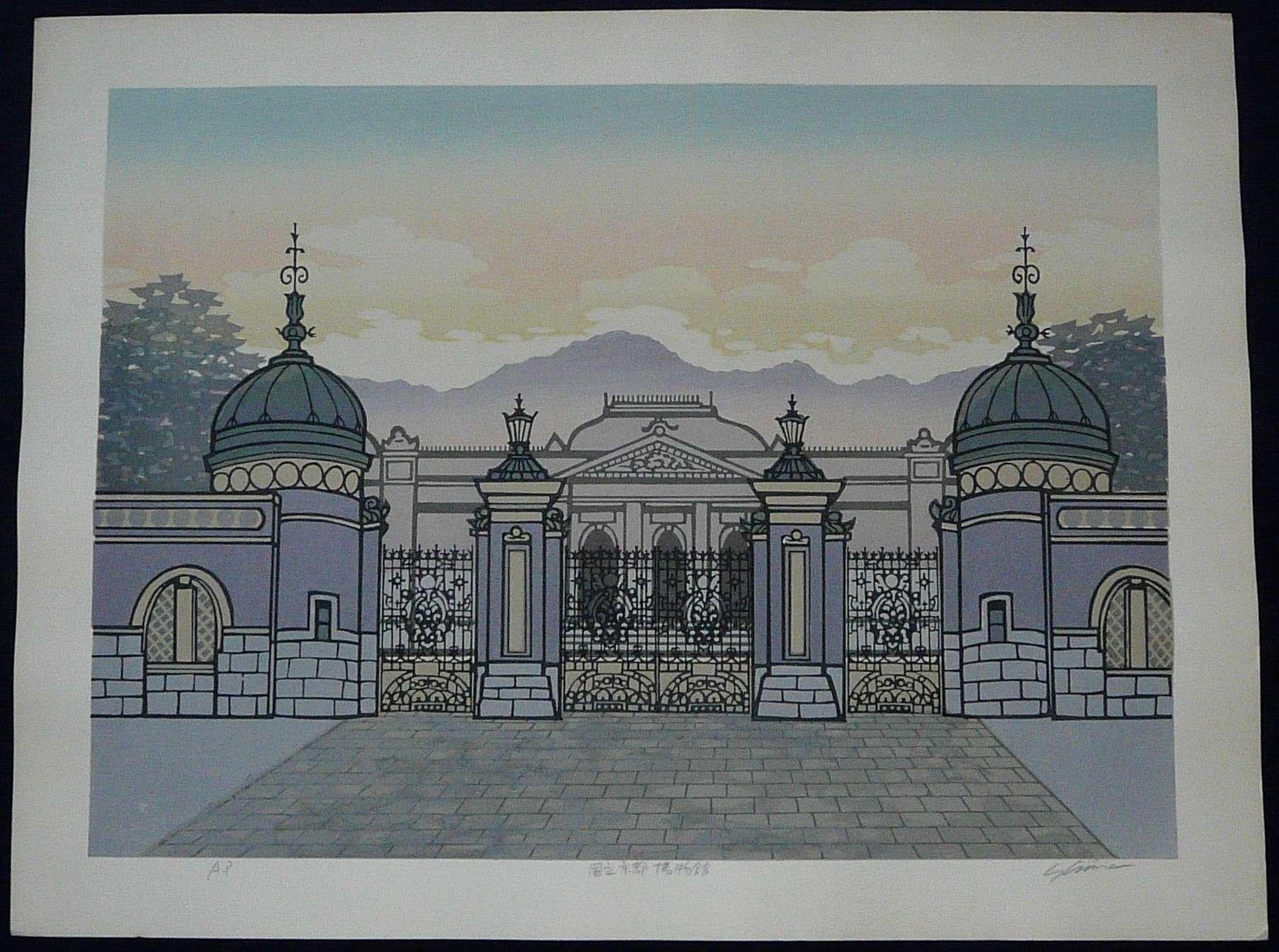 Katsuyuki Nishijima: #P3079 THE EMPORER'S PALACE IN KYOTO