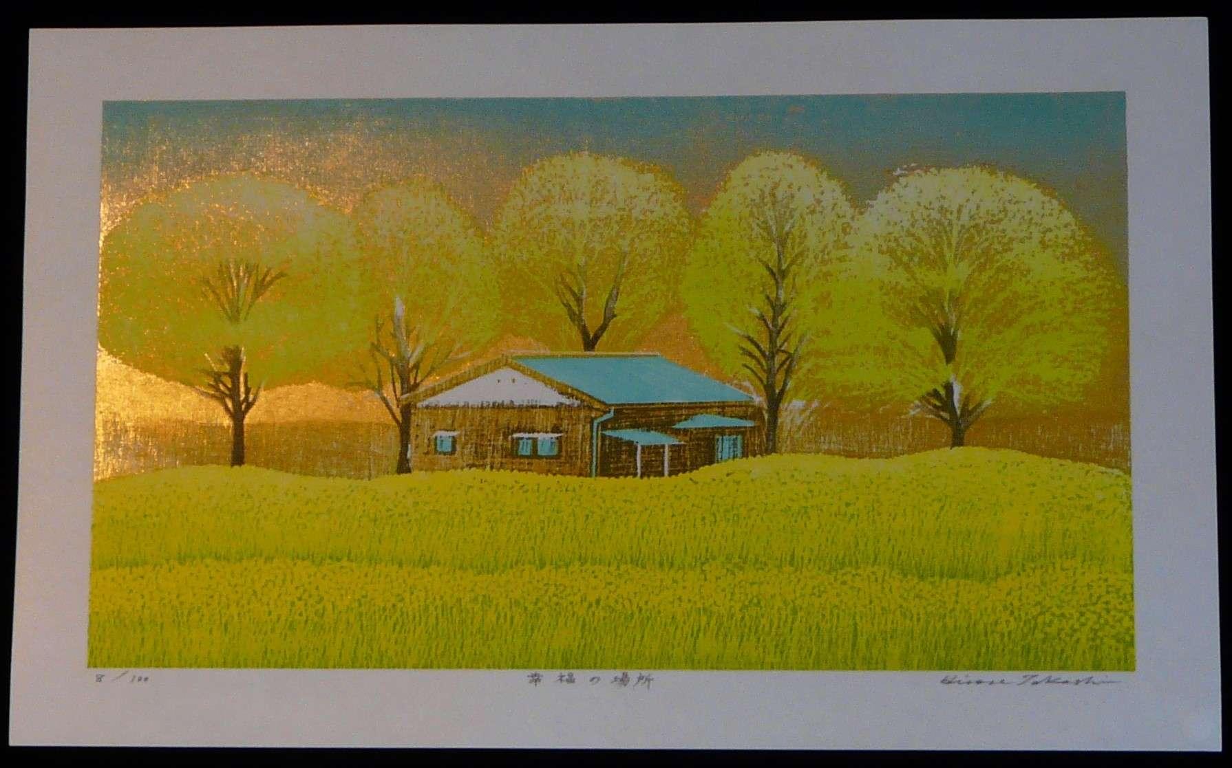 Takashi Hirose: #P3163 HAPPY PLACE