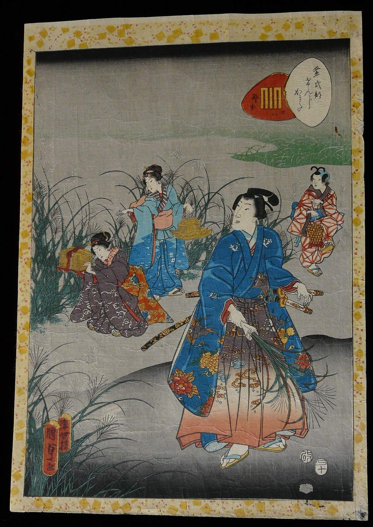 KUNISADA THE SECOND AKA BAIDO KUNIMASA: #P3194 A SCENE FROM THE VERY RARE SERIES MURASAKI SHIKIBU GENJI KARUTA - FIFTY-FOUR MODERN FEELINGS DATED 1857