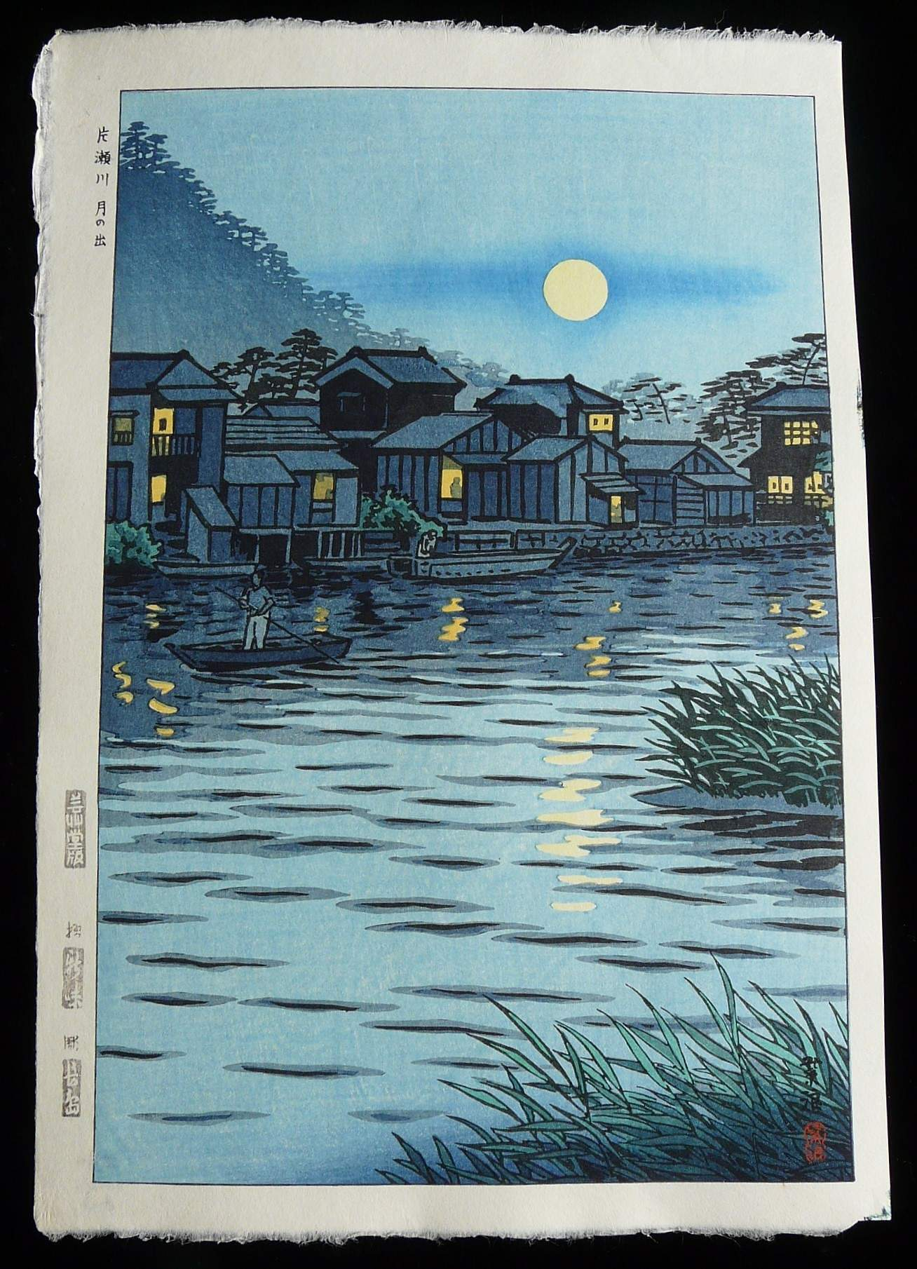 SHIRO KASAMATSU: #P3475 FULL MOON AT KATASE RIVER
