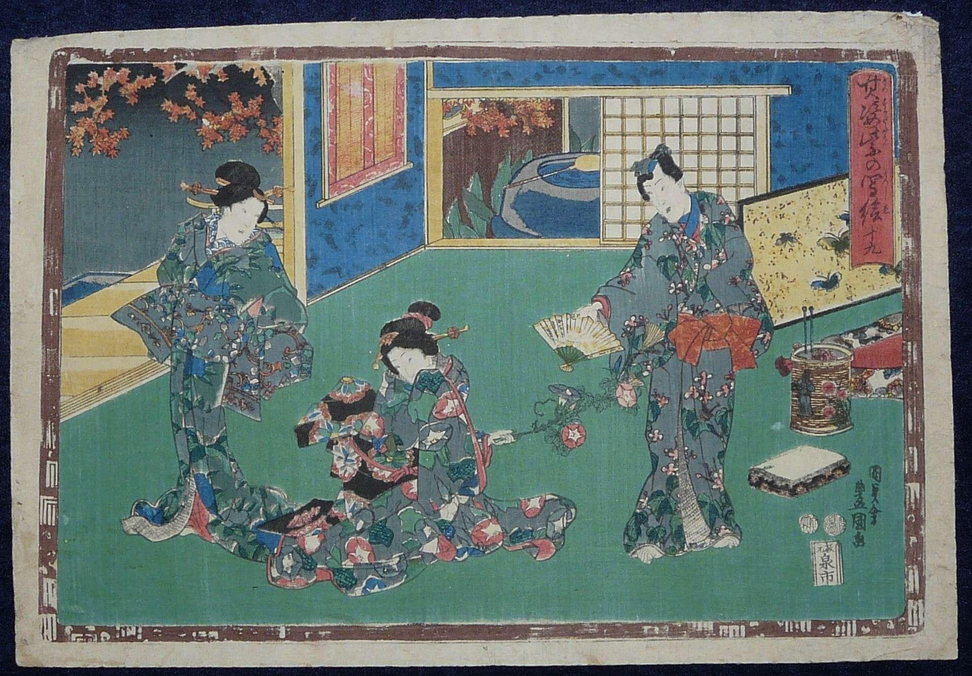 UTAGAWA KUNISADA: #P3400 SCENE 19 USUGUMO FROM THE SERIES SONO SUGATA HIKARU NO UTUSHI-E - FAITHFUL DEPICTIONS OF THE FIGURE OF THE SHINING PRINCE Circa 1851