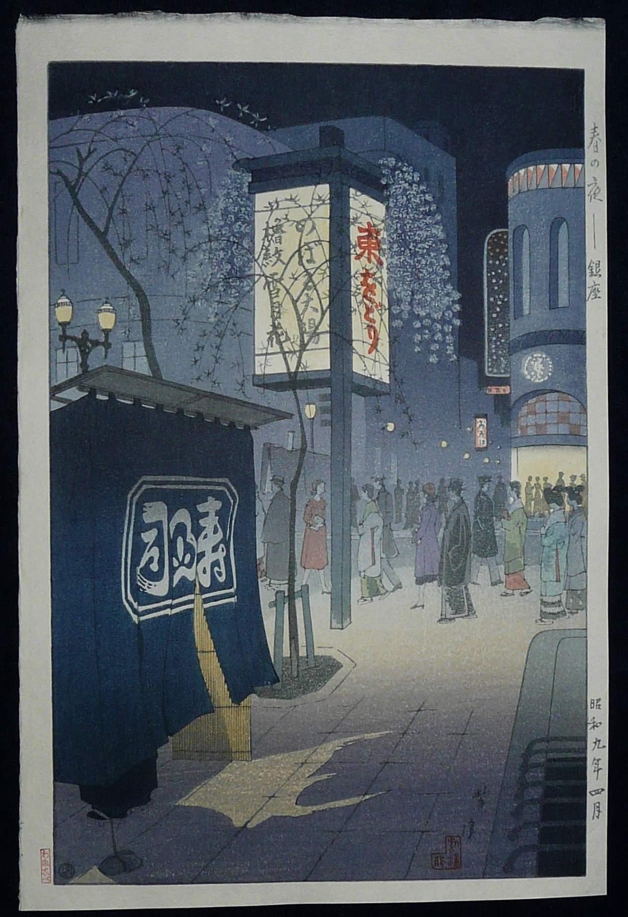 SHIRO KASAMATSU: #P3431 SPRING NIGHT AT GINZA