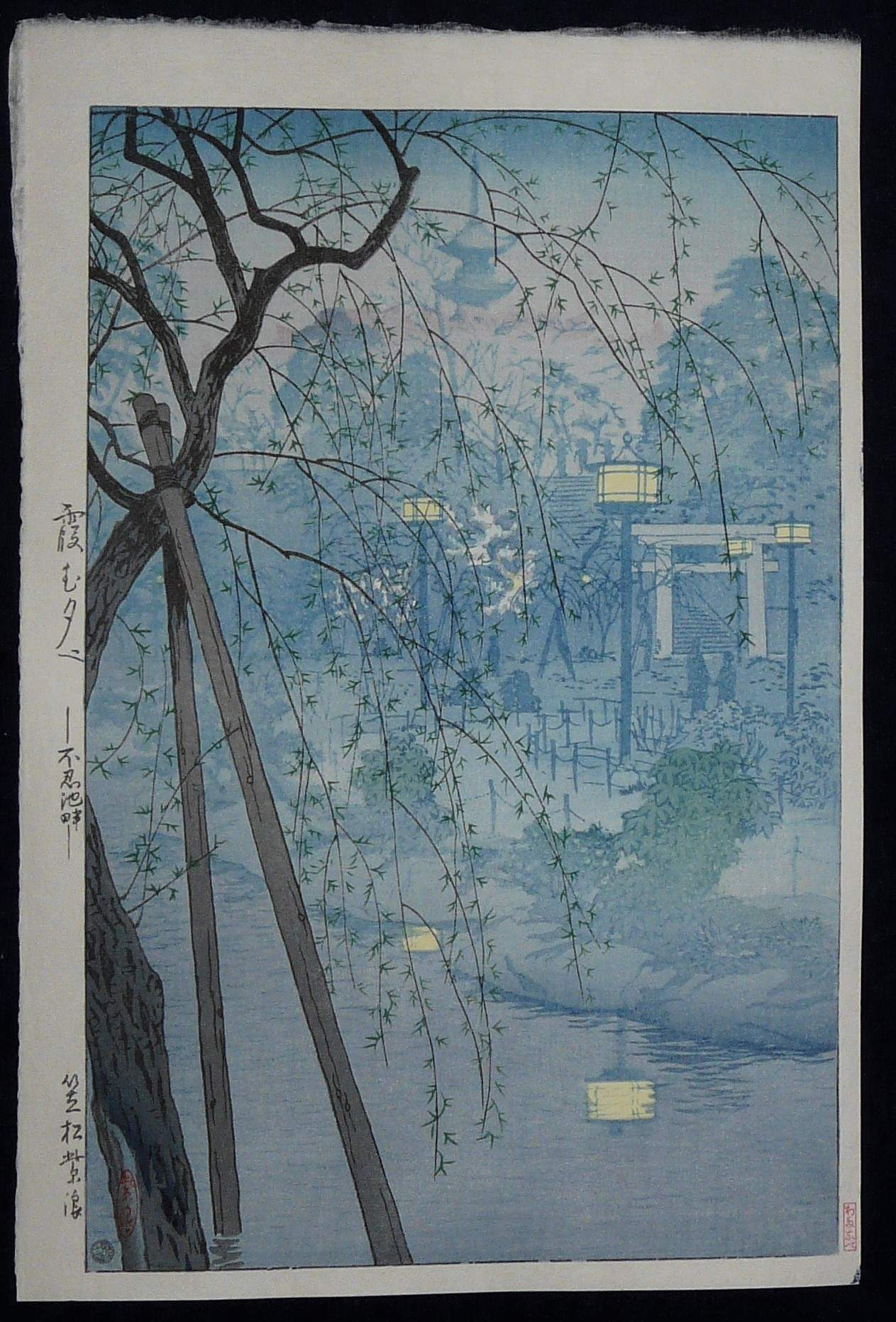 SHIRO KASAMATSU: #P3432 MISTY EVENING AT SHINOBAZU POND