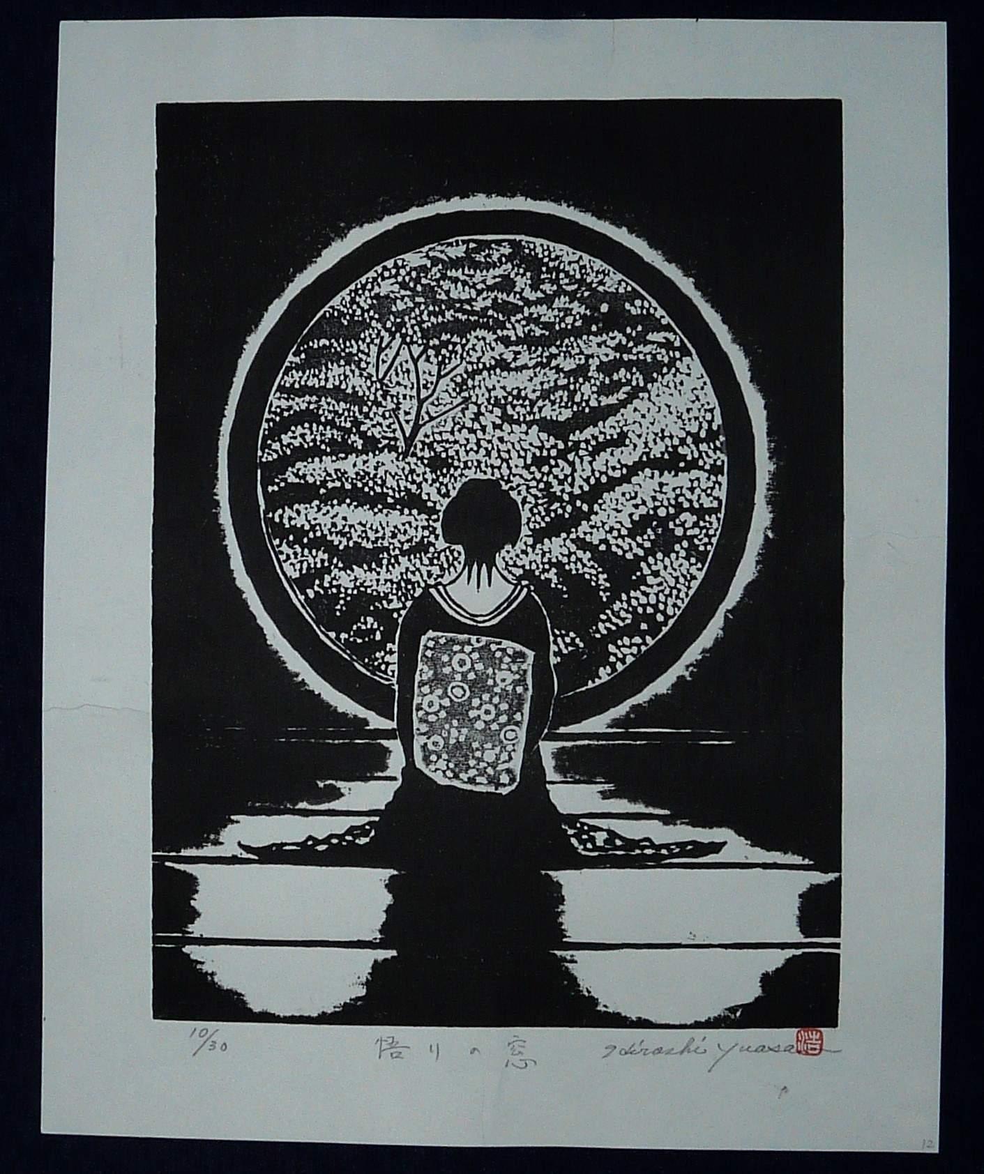 #P4211 WINDOW OF THE SOUL by Yuasa, Hiroshi