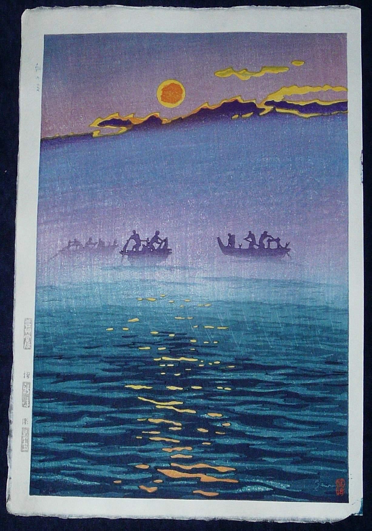 SHIRO KASAMATSU: #P3602 WAVE IN THE MORNING