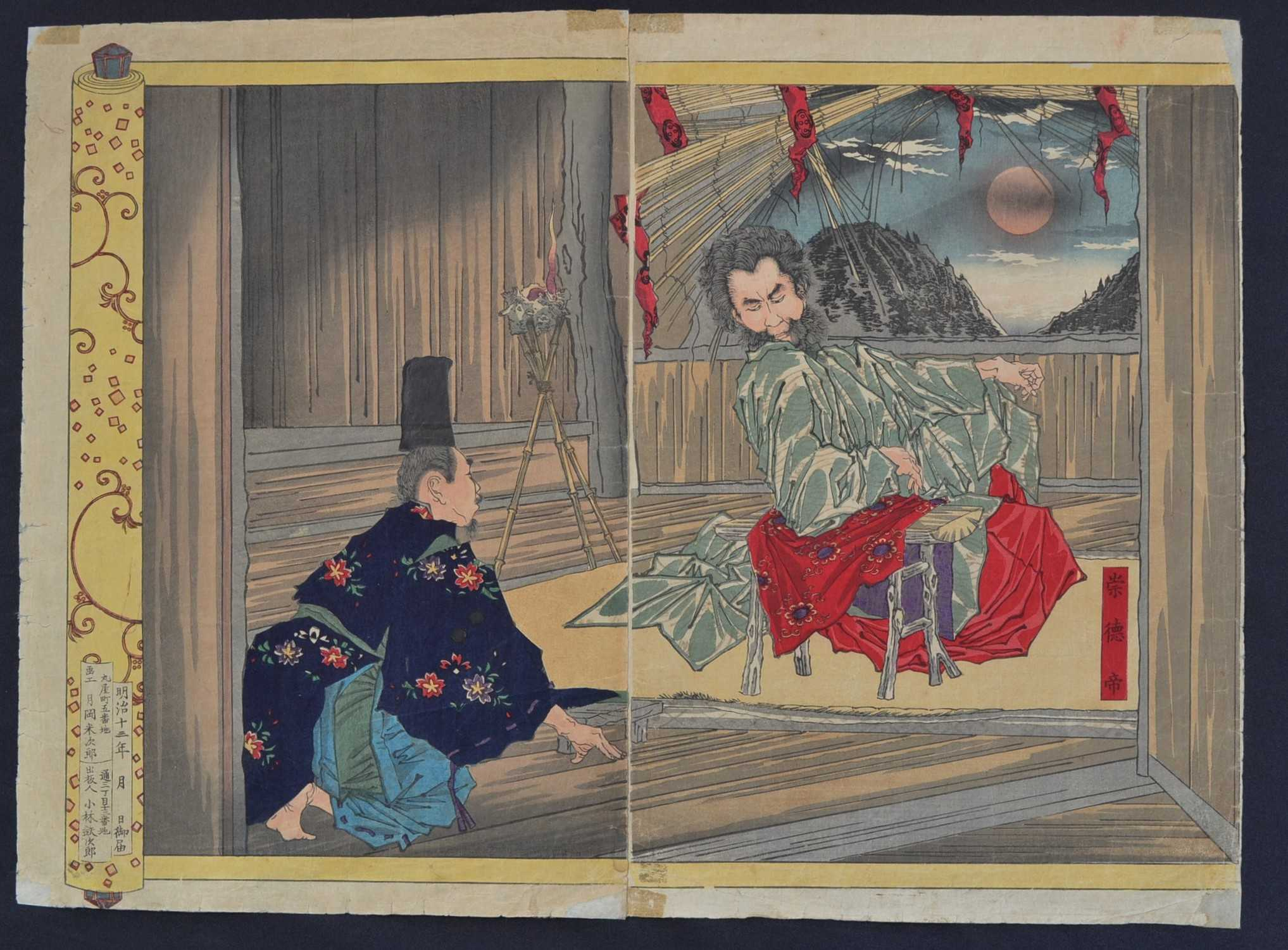 TAISO YOSHITOSHI: #P3612 TWO PANELS OF A VERY RARE TRYPTICH SCENE - 1864 to 1870