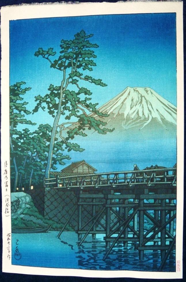 KAWASE HASUI: #P3626 MOUNT FUJI BY MOONLIGHT, KAWAI BASHI