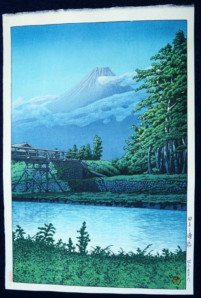 KAWASE HASUI: #P3692 MOUNT FUJI FROM TAGONOURA BRIDGE