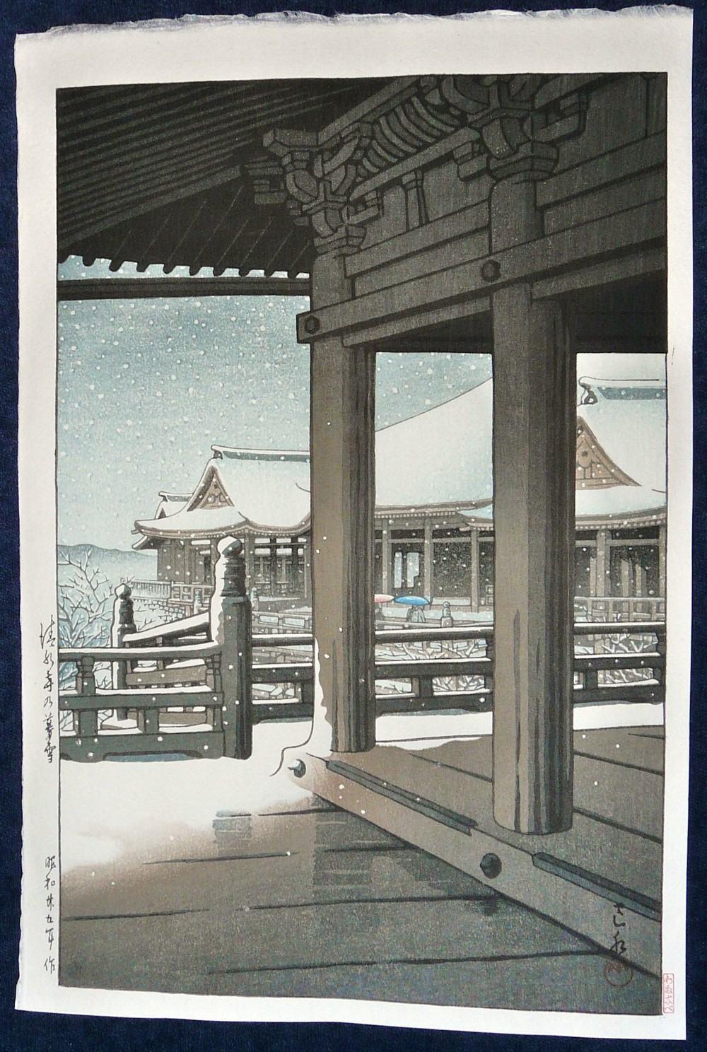 KAWASE HASUI: #P3629 SNOW FALL AT KIYOMIZU TEMPLE, KYOTO
