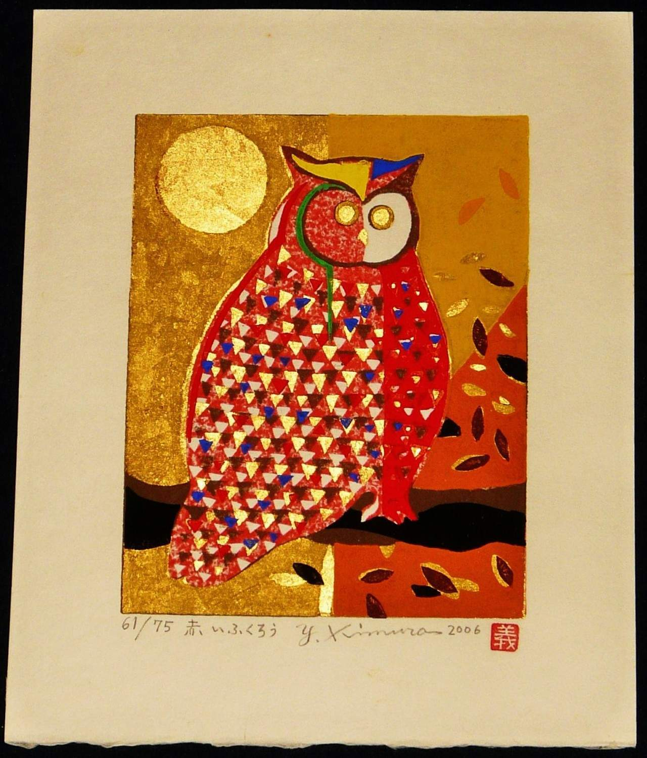 YOSHIHARU KIMURA: #P3644 A RED OWL IN THE MOONLIGHT