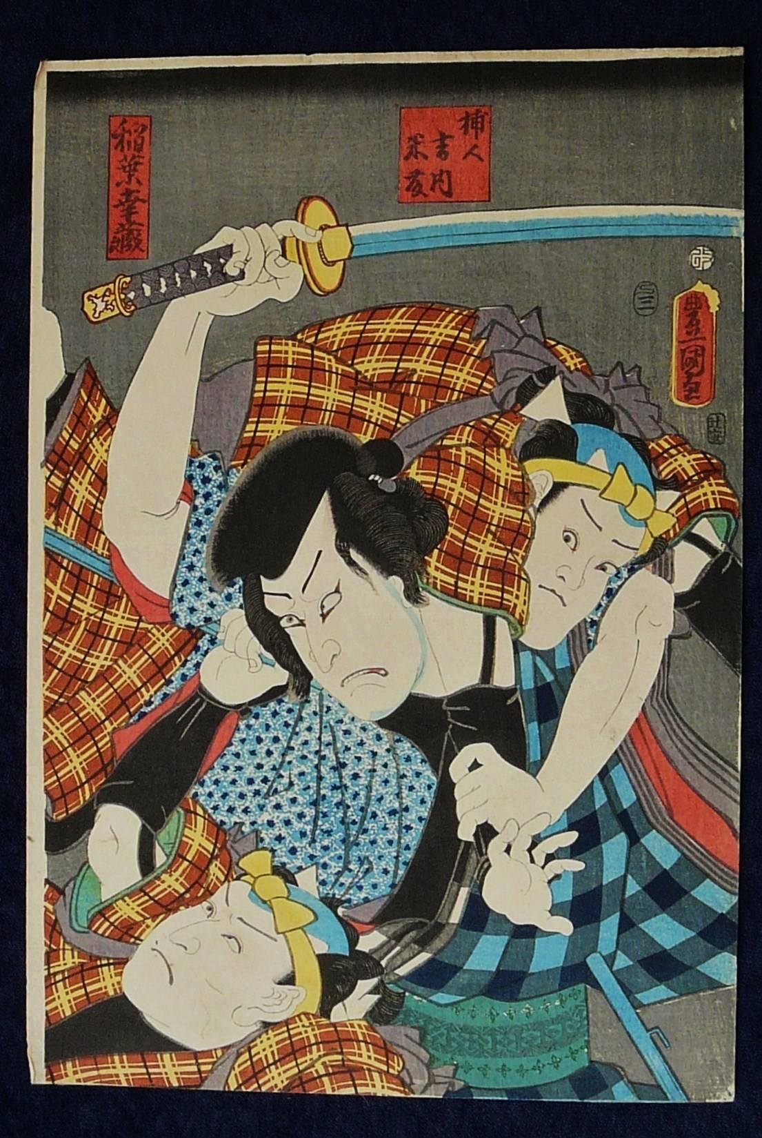 UTAGAWA KUNISADA: #P3659 SAMURAI FIGHTING BANDITS 1853 to 1857