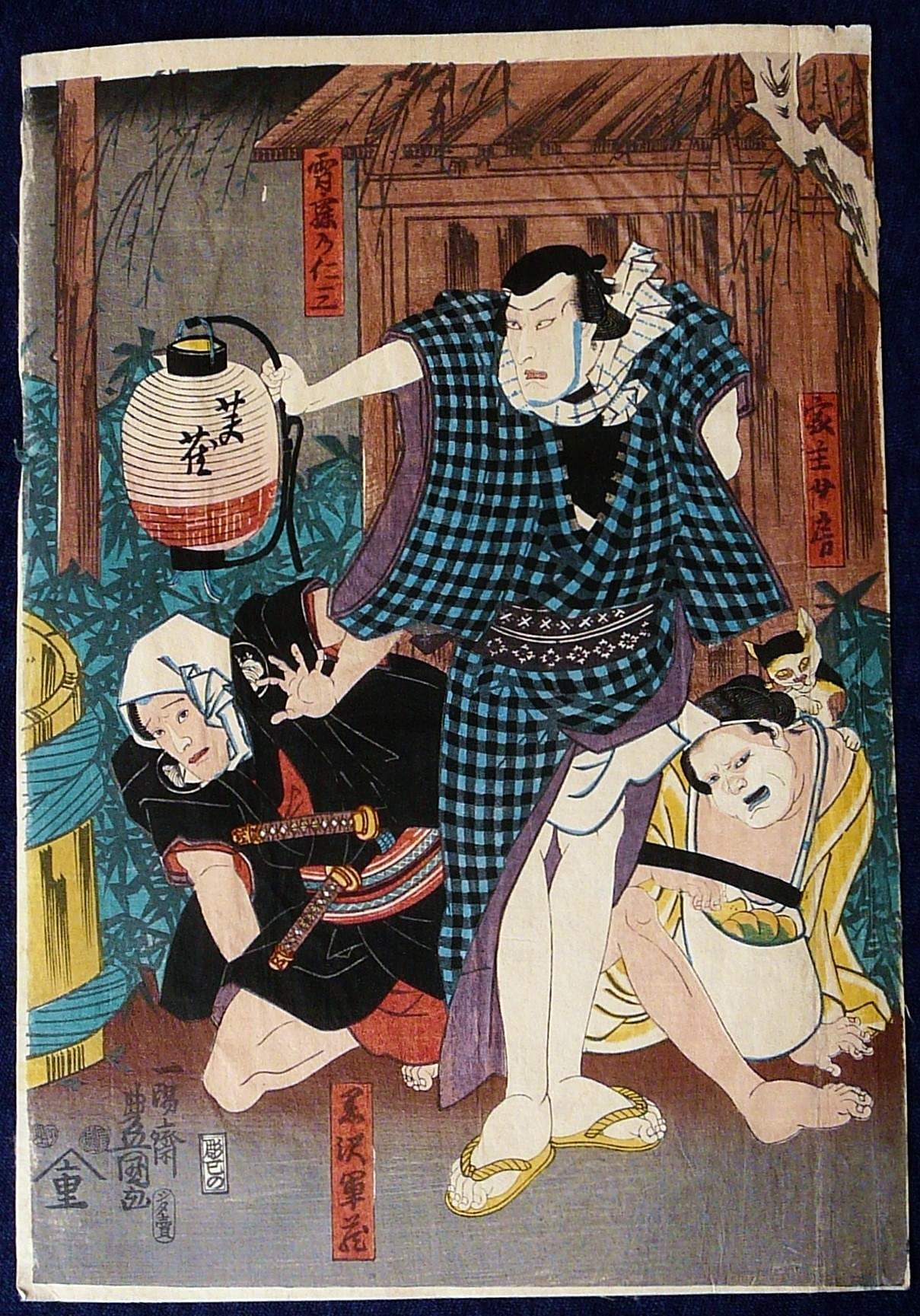 UTAGAWA KUNISADA: #P3660 SURPRISING SOME THIEVES Pre 1850
