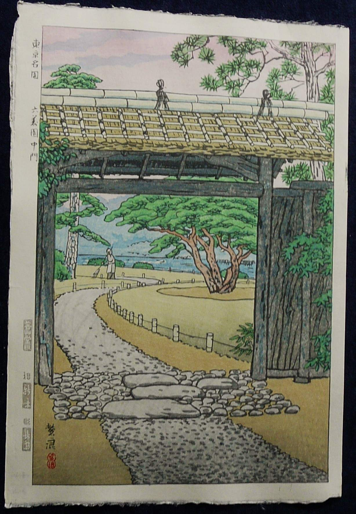 SHIRO KASAMATSU: #P3707 MIDDLE GATE IN RIKUGIEN GARDEN