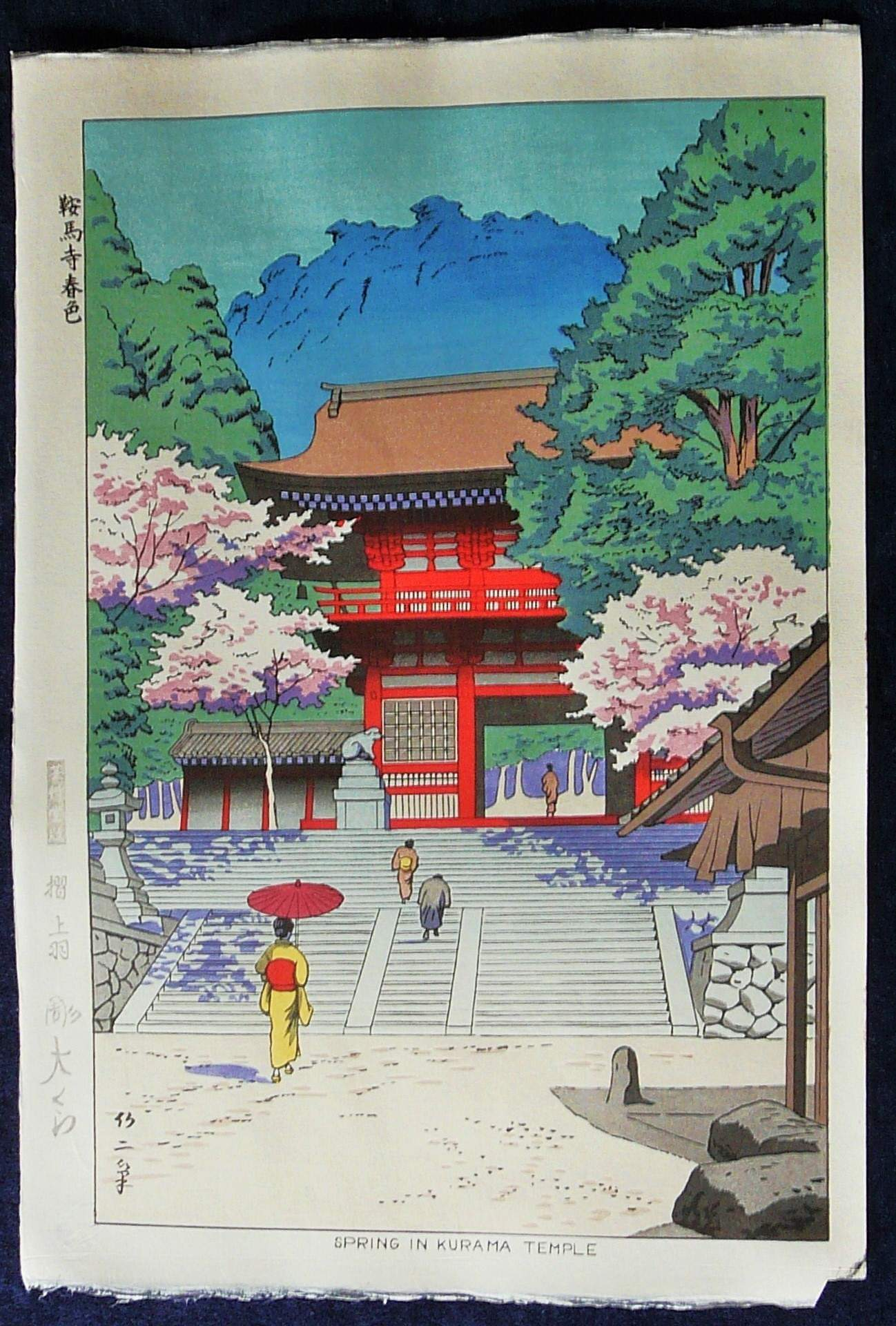 Takeji Asano: #P3708 SPRING IN KURAMA TEMPLE