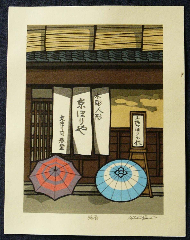 Katsuyuki Nishijima: #P3172 AME GA TEISHI SHIMASHITA - A BREAK FROM RAIN
