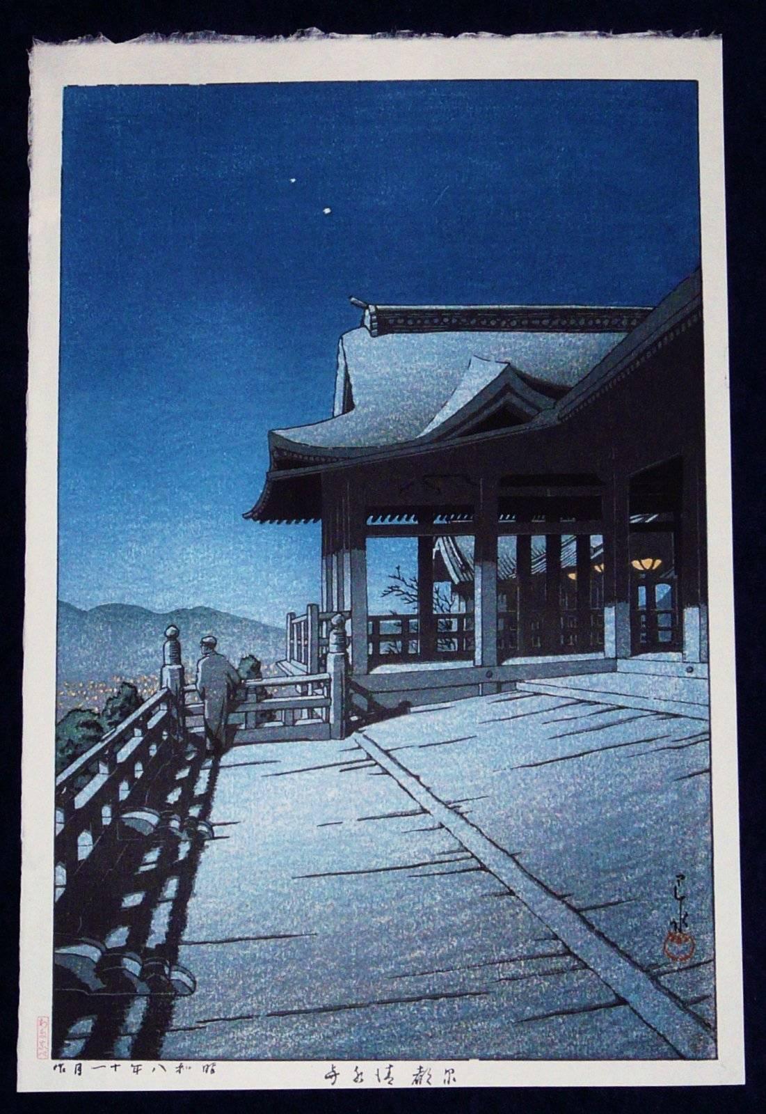 KAWASE HASUI: #P3752 SELF PORTRAIT AT KIYOMIZU TEMPLE, KYOTO