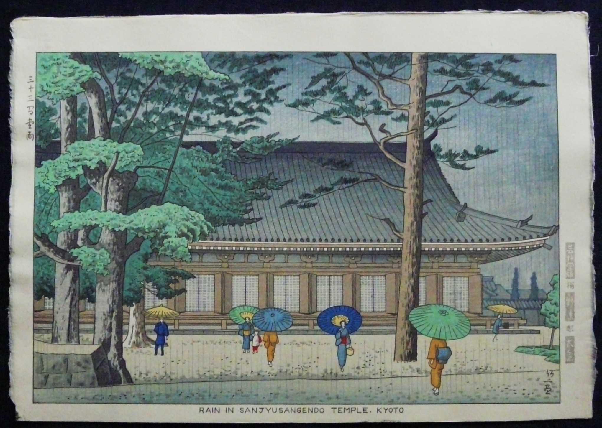 Takeji Asano: #P3781 RAIN IN SANJYUSANGENDO TEMPLE, KYOTO