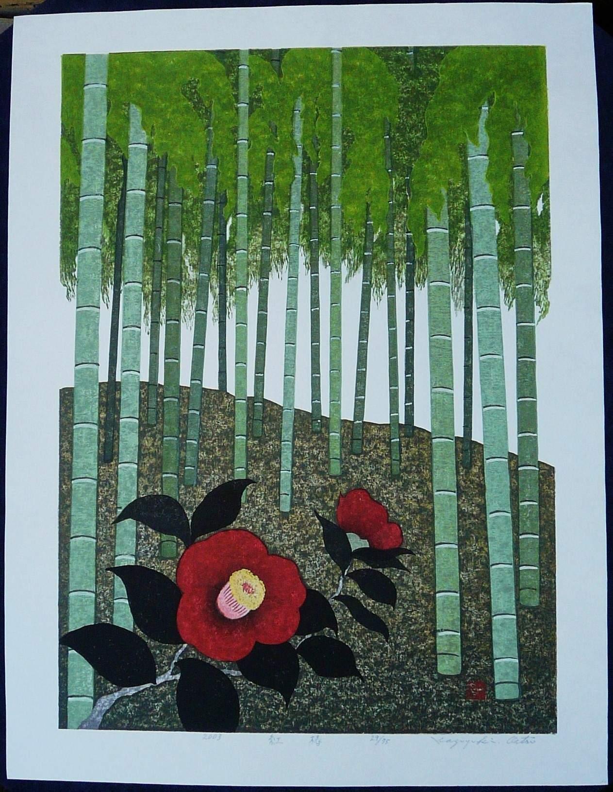Katzuyuki Ohtsu: #P3813 RED CAMELLIA and BAMBOO