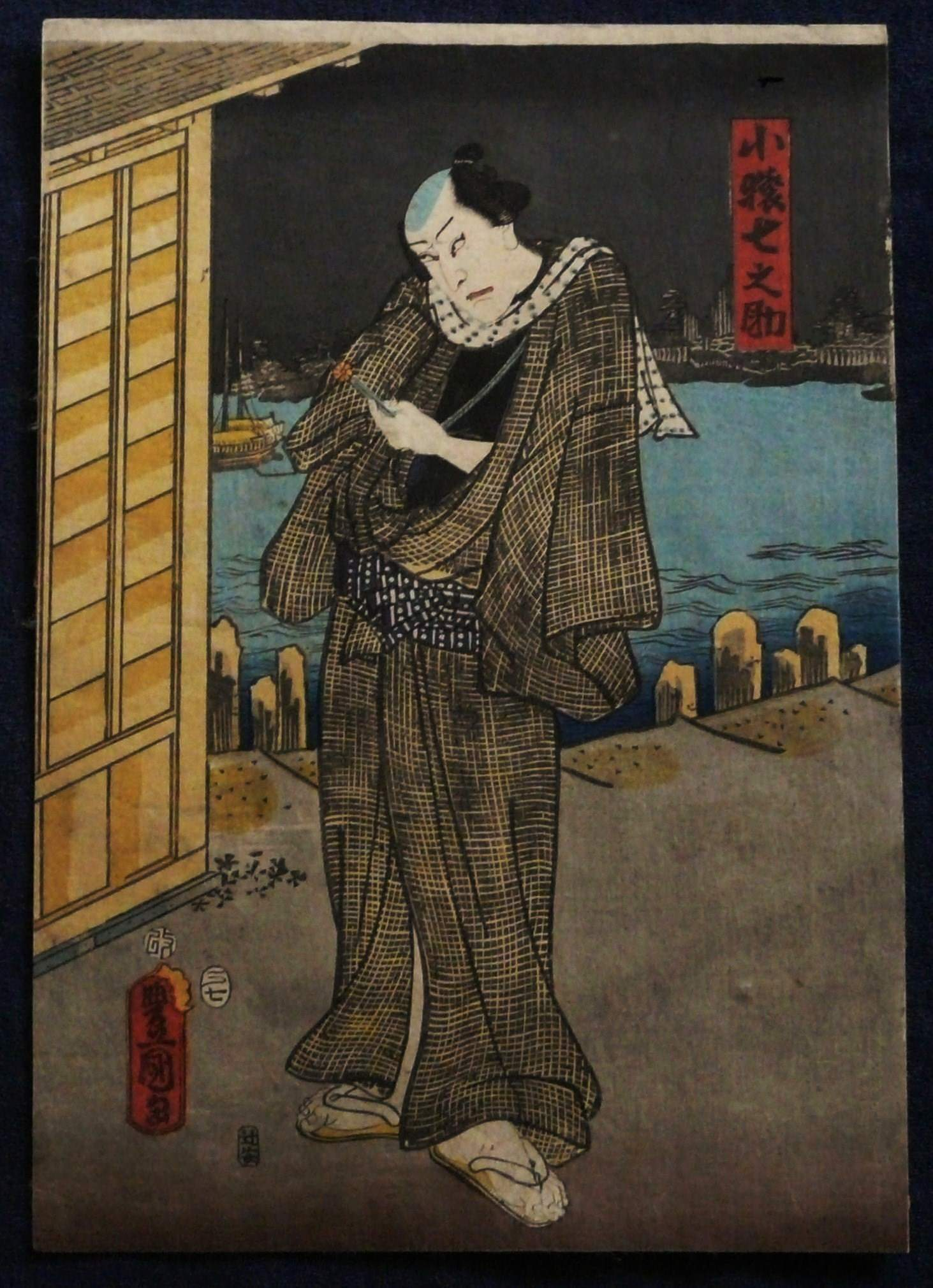 UTAGAWA KUNISADA: #P3834 LONGING FOR HIS LOVER AT NIGHT BY THE RIVER DATED 1853-1857