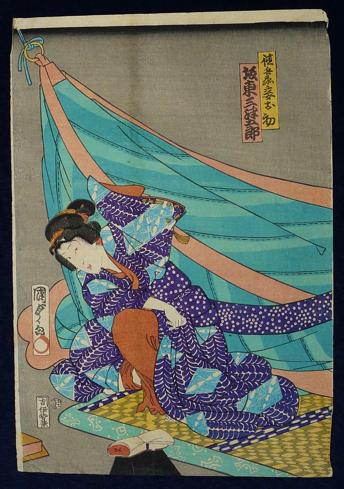 UTAGAWA KUNISADA: #P3860 GEISHA AWAKENED IN THE NIGHT DATED 1858