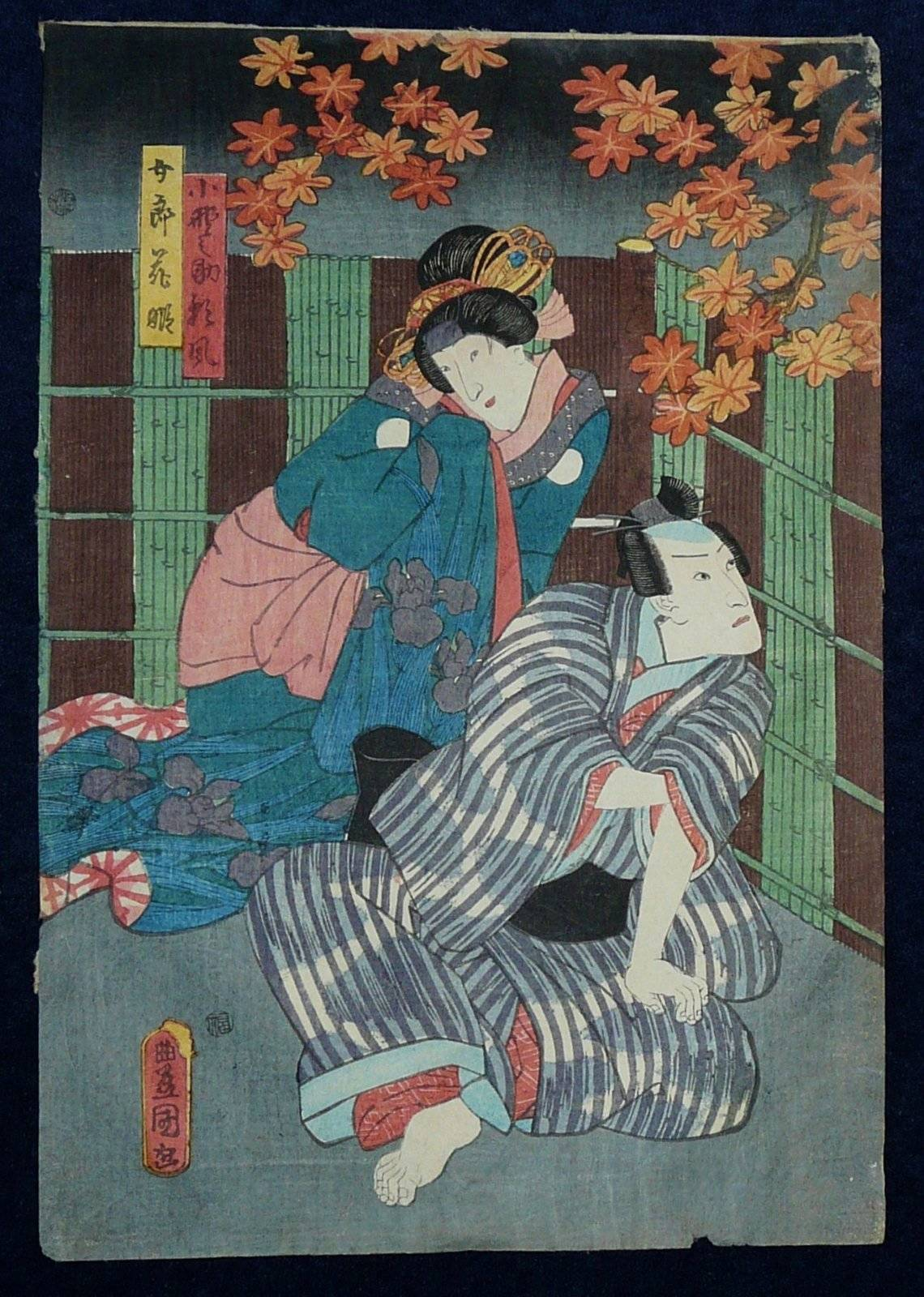 UTAGAWA KUNISADA: #P3864 NIGHT TIME MEETING IN THE GARDEN Circa 1850