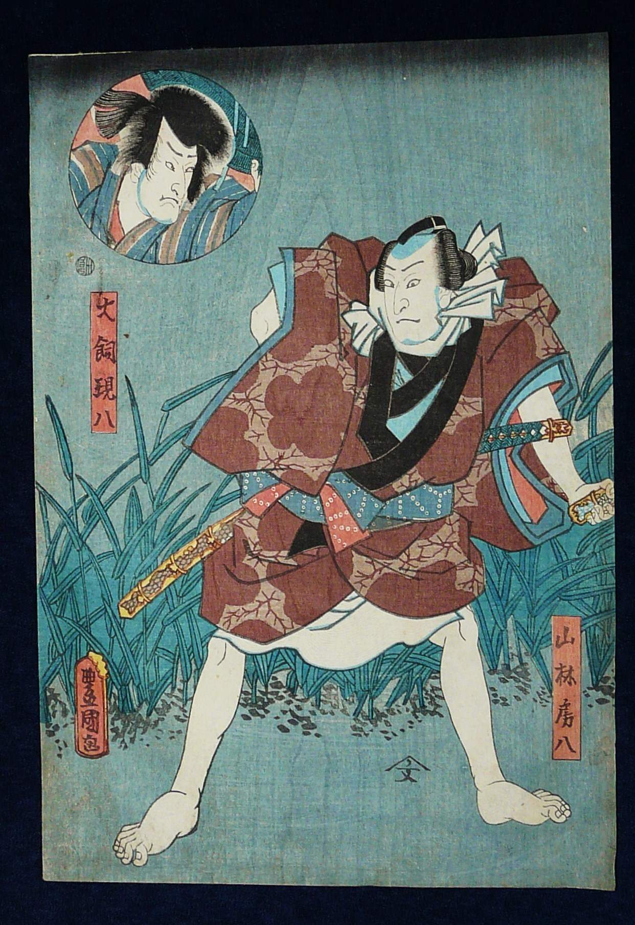 UTAGAWA KUNISADA: #P3866 EARLY SAMURAI WITH ROUND PORTRAIT DATED 1847 To 1853