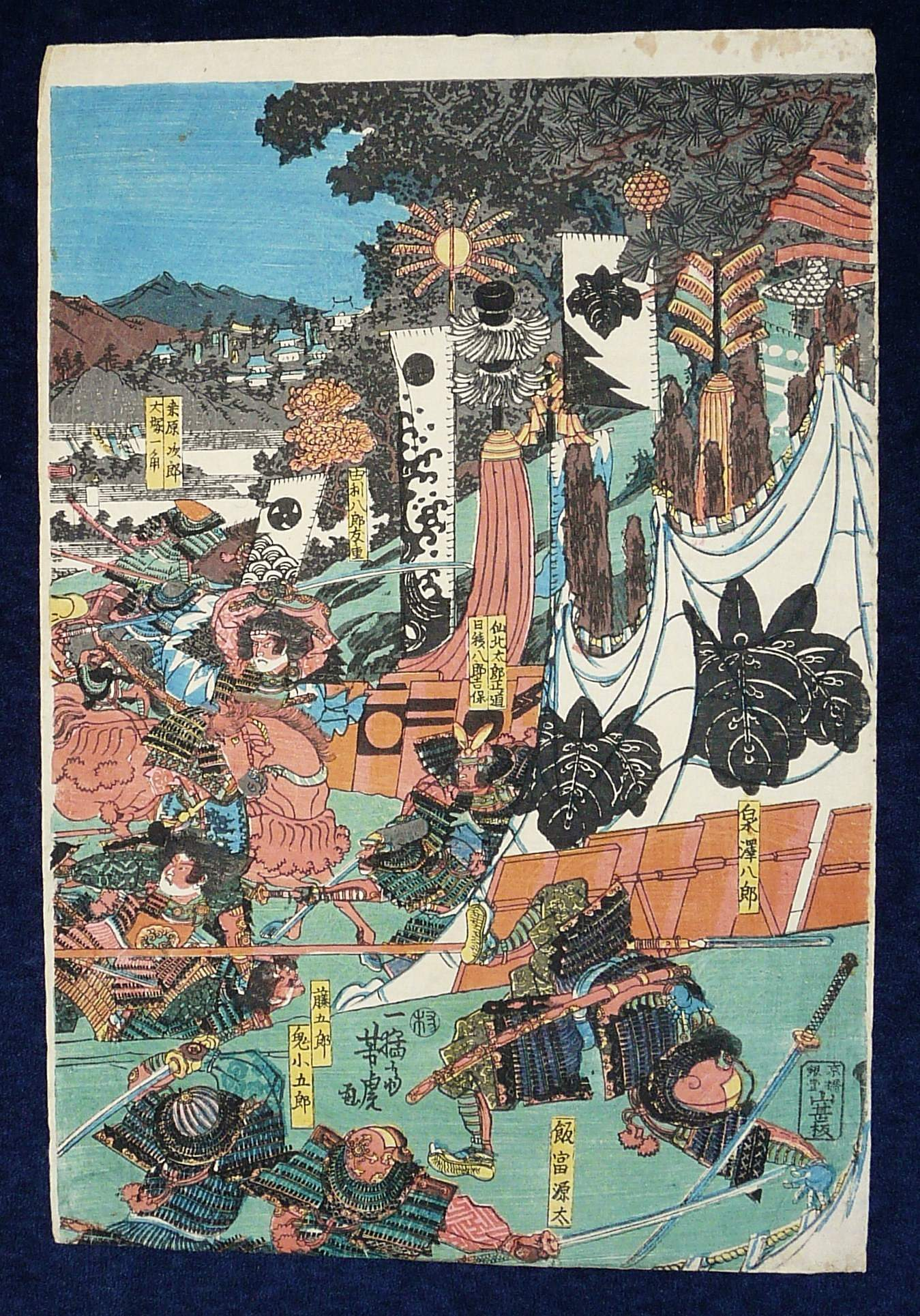 UTAGAWA YOSHITORA: #P3868 VERY RARE EARLY SAMURAI BATTLE SCENE CREATED 1840's