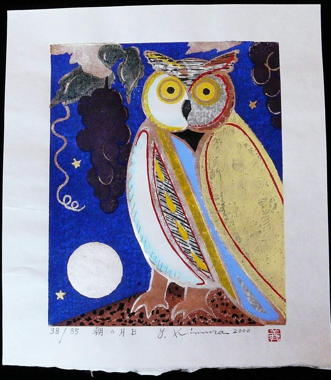 YOSHIHARU KIMURA: #P3669 OWL UNDER A RISING MOON