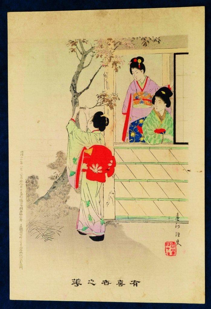 MIYAGAWA SHUNTEI: #P3881 FROM THE SERIES YUKIYO NO HANA- FLOWERS OF THE WORLD OF PLEASURE (1897)