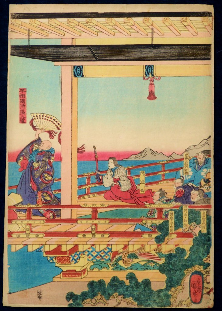 UTAGAWA KUNIYOSHI: #P3883 TAIRA no KIYOMORI GESTURING TO THE SUN TO STOP IT RISING (Left Panel)