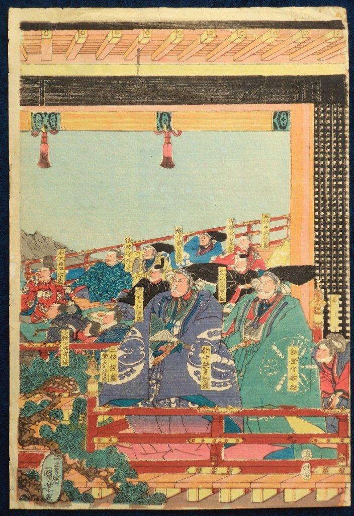 UTAGAWA KUNIYOSHI: #P3883 TAIRA no KIYOMORI GESTURING TO THE SUN TO STOP IT RISING (Right Panel)