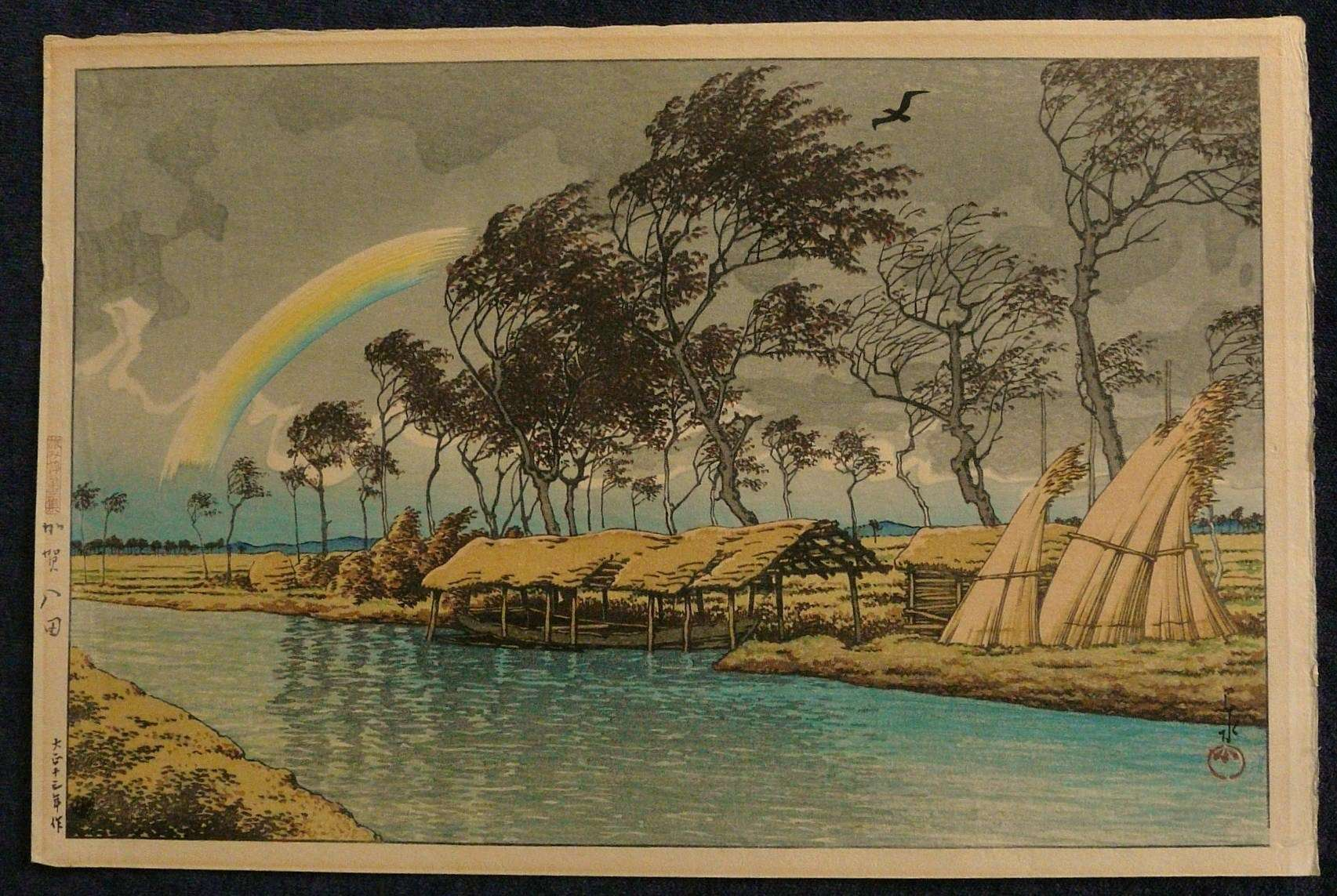 KAWASE HASUI: #P3897 AUTUMN RAINBOW AT HATTA, KAGA