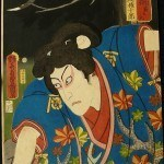 Kunisada, Utagawa: #P3389 SAMURAI IN THE MOONLIGHT DATED 1863 - Genuine Japanese woodblock print
