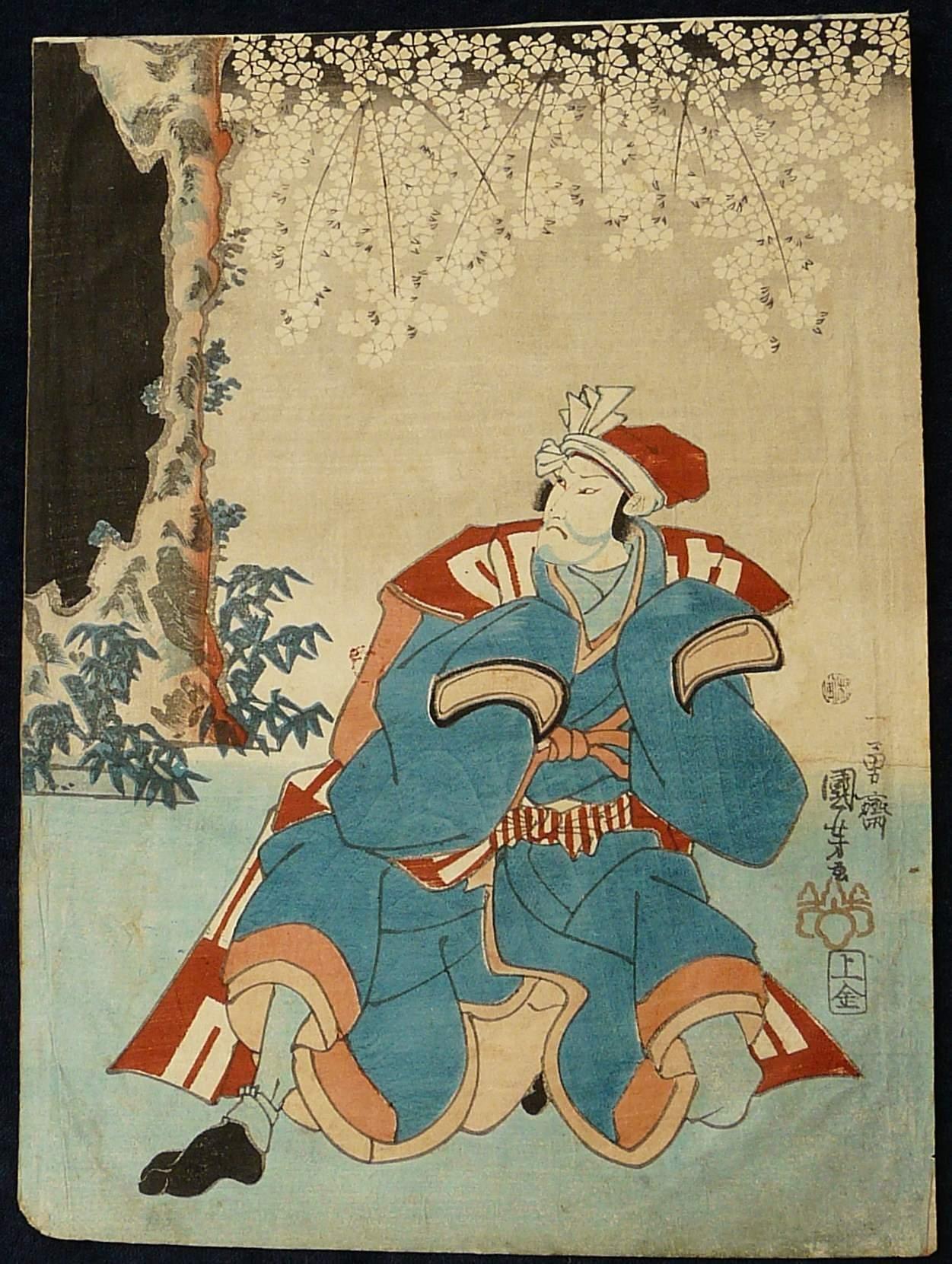 UTAGAWA KUNIYOSHI: #P3907 SAMURAI BENEATH A CHERRY TREE 1860
