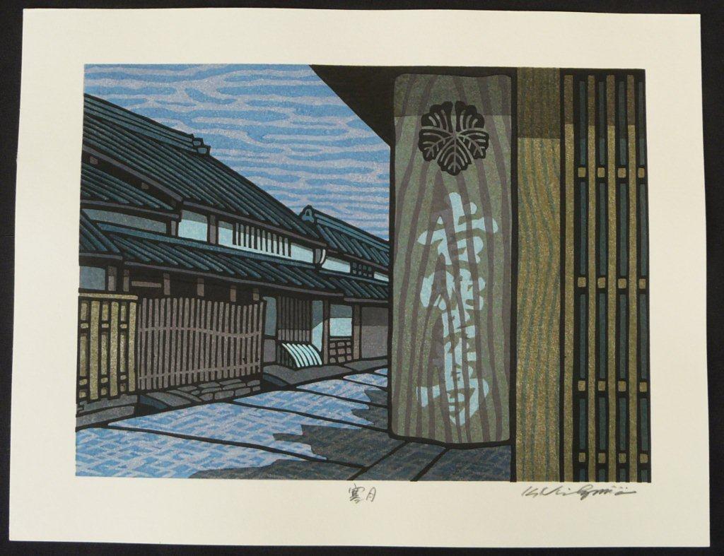 Katsuyuki Nishijima: #P3918 HANABE - RESTAURANT IN KYOTO