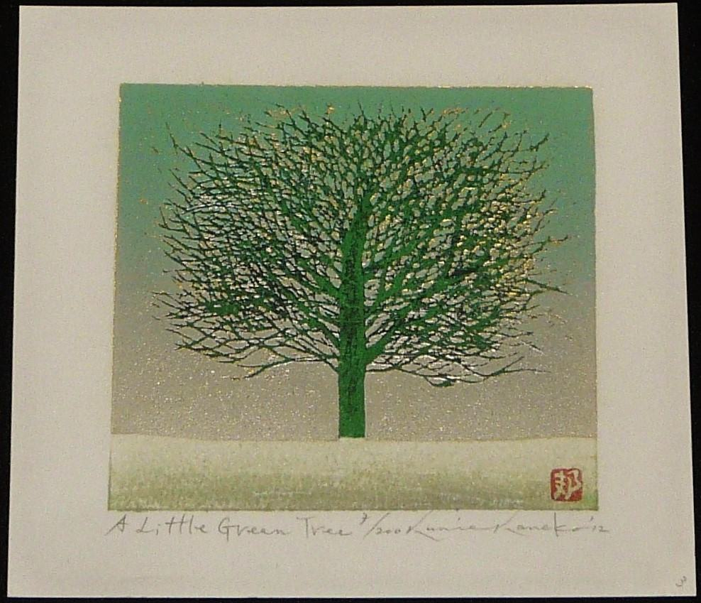 Kunio Kaneko: #P3930 A LITTLE GREEN TREE
