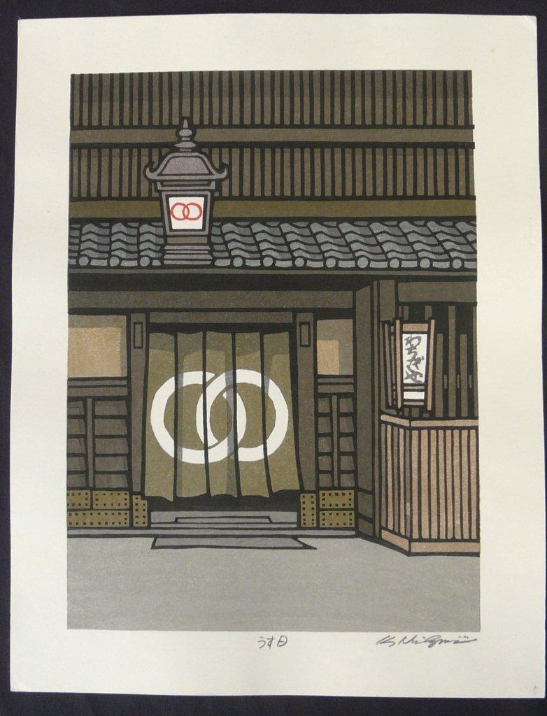 Katsuyuki Nishijima: #P3961 MAIRUDO BURIZU - MILD BREEZE