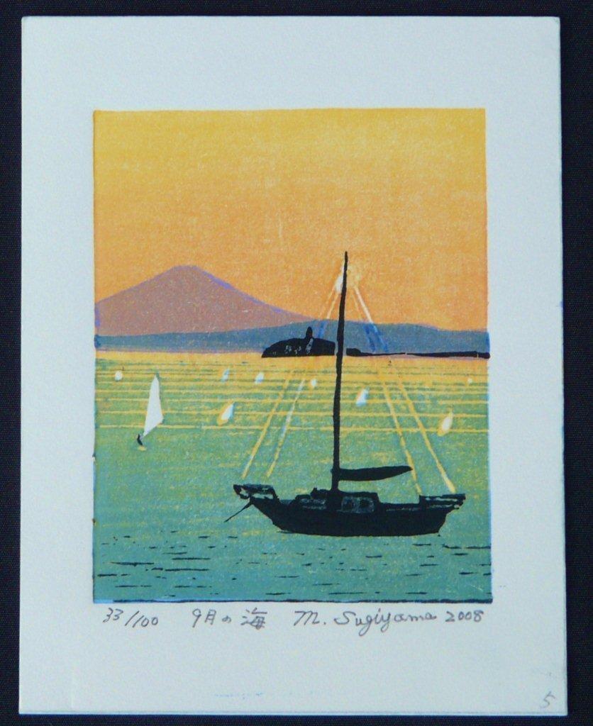 Motosugo Sugiyama: #P3968 SAILING