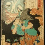 Yoshitoshi, Taiso: #P3970 TAKAGI UMANOSUKE THINKING ABOUT THE HUGE HEAD HE SEES – No 10 IN THE SERIES - Genuine Japanese woodblock print