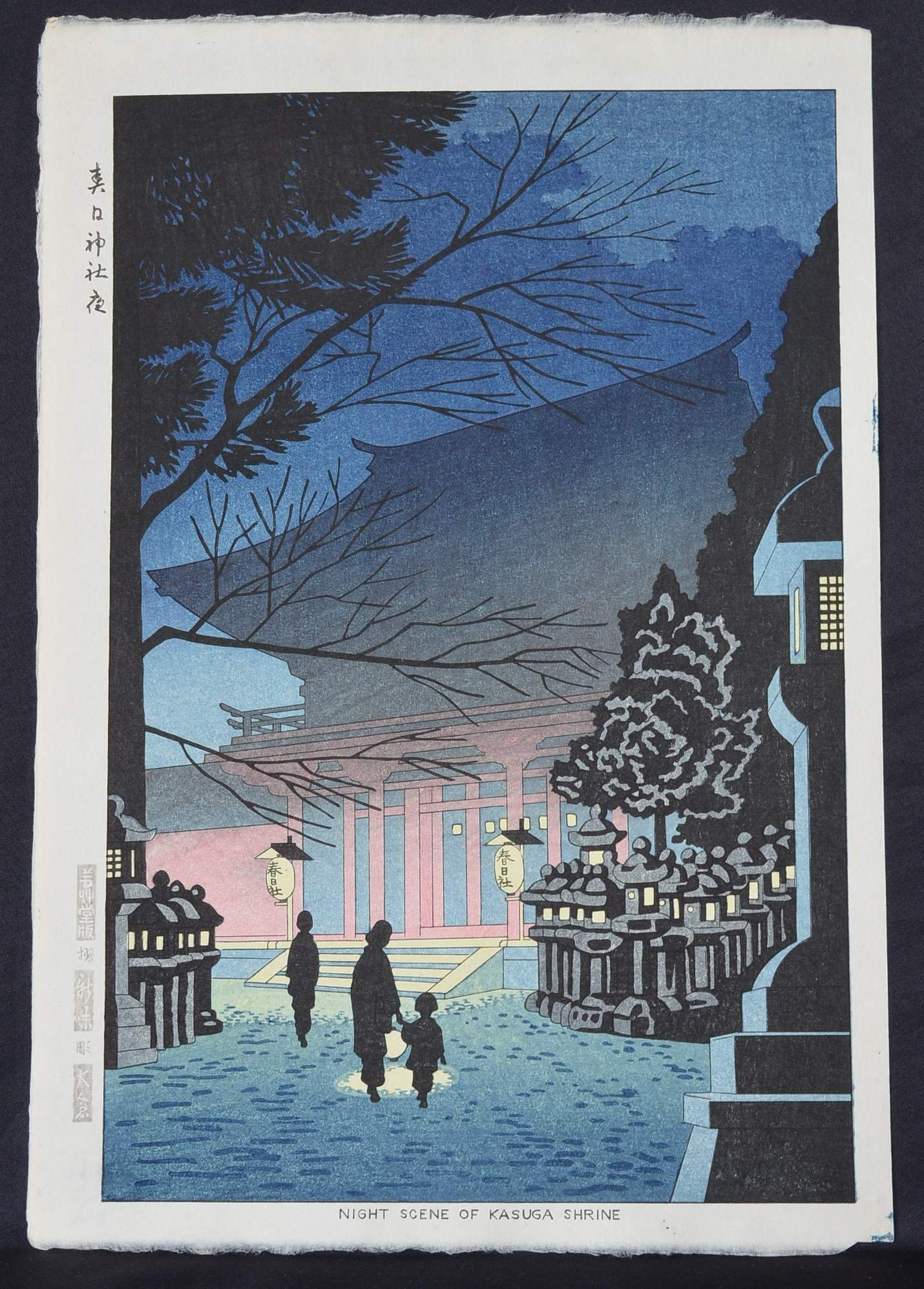 Takeji Asano: #P3977 NIGHT SCENE OF KITANO SHRINE