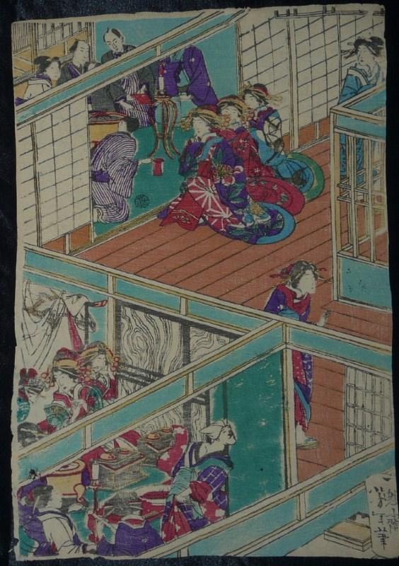 TAISO YOSHITOSHI: #P3797A TOKYO GIRA ICHIRAN - A GEISHA HOUSE IN TOKYO DATED 1867