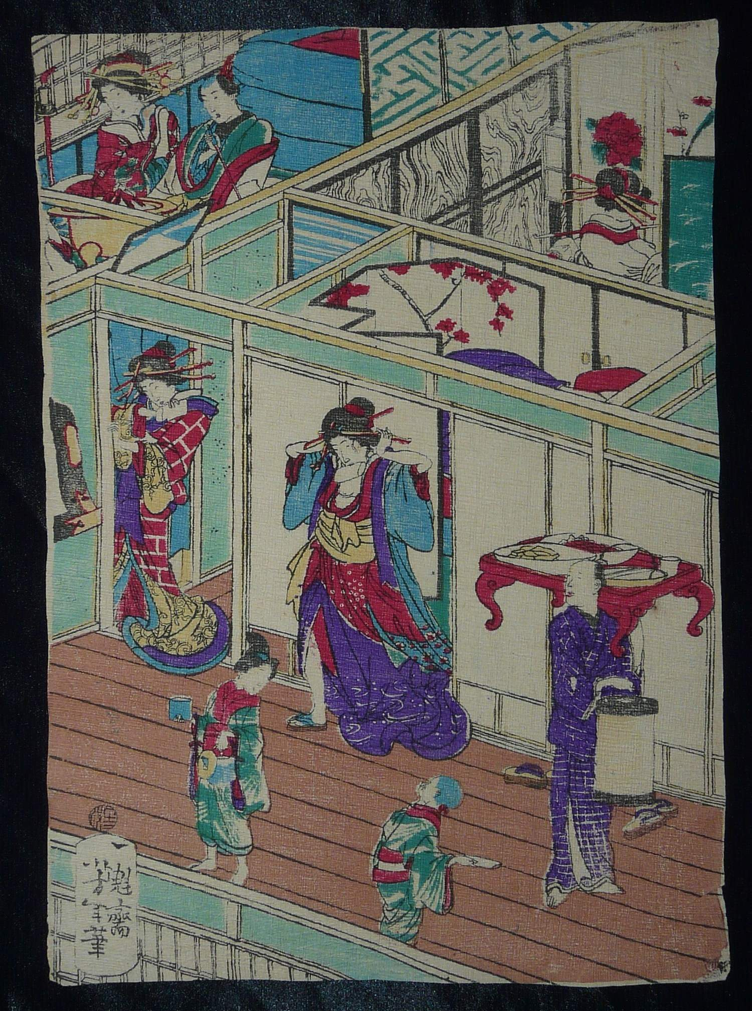 TAISO YOSHITOSHI: #P3797 TOKYO GIRA ICHIRAN - A GEISHA HOUSE IN TOKYO DATED 1867