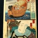 Kuniyoshi, Utagawa: #P3980 EDO NISHKI IMAYO KUNIDUKUSHI – 1852 TO 1853 - Genuine Japanese woodblock print