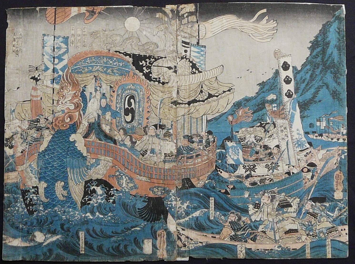 UTAGAWA KUNIYOSHI: #P4088 NAGATO no KUNIAKAMA no URA - THE AKAMA INLET OF NAGATO