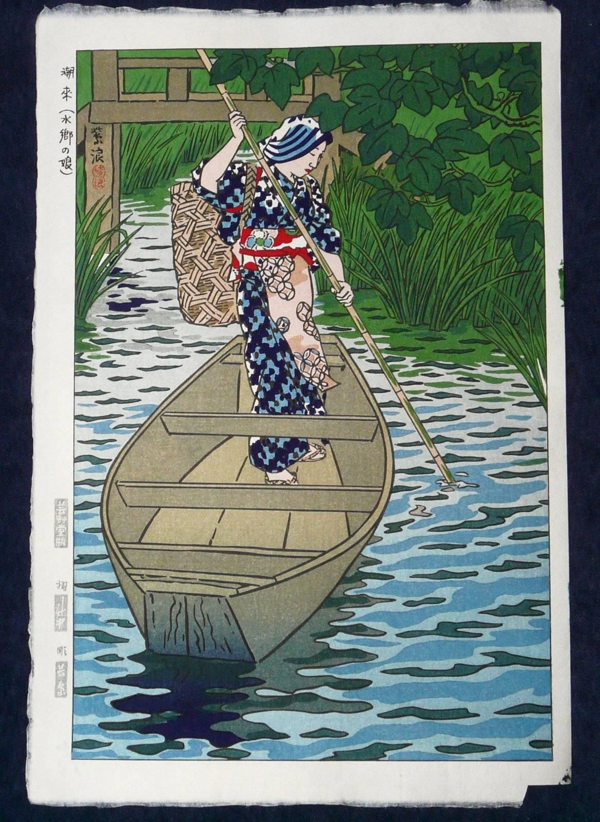 SHIRO KASAMATSU: #P4093 ITAKO, THE LAKESIDE VILLAGE