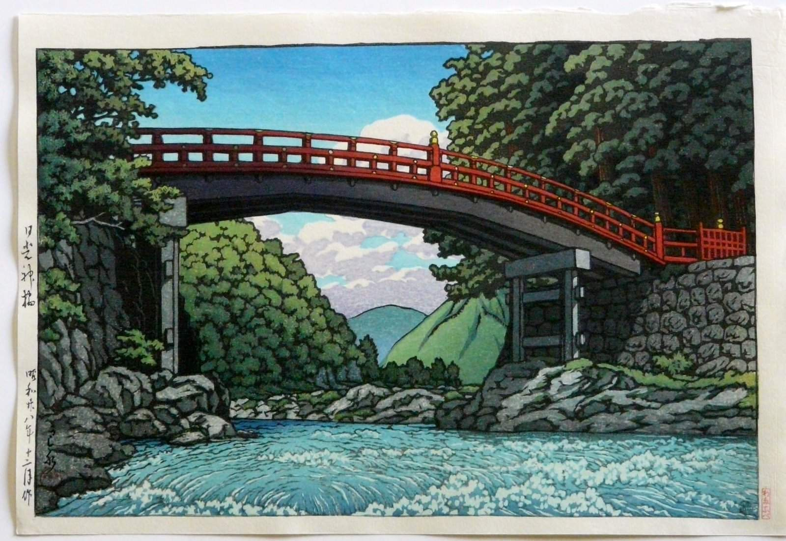 KAWASE HASUI: #P4118 THE SACRED BRIDGE AT NIKKO